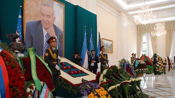 Прощание с Каримовым