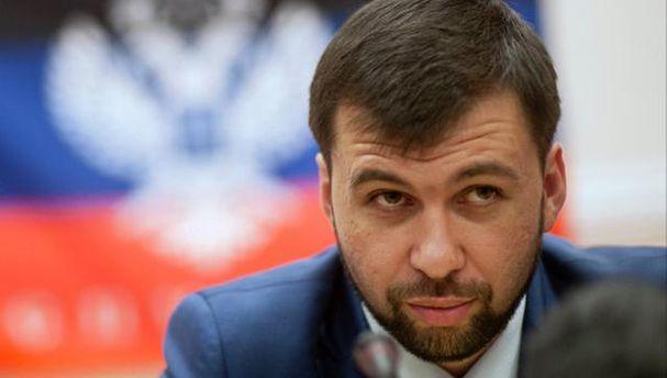 От столицы Украины требуют выплатить пенсии жителям Донбасса
