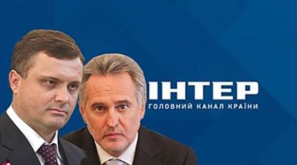 Льовочкін і Фірташ