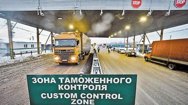 Сколько Украина потеряла от закрытия российского рынка