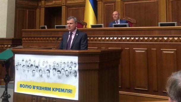 Юрій Одарченко вже не вперше складає присягу нардепа