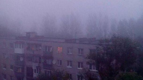 Львів у диму
