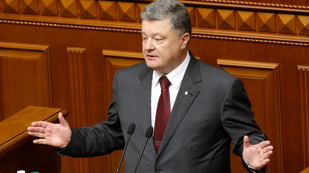 Петр Порошенко выступает в парламенте