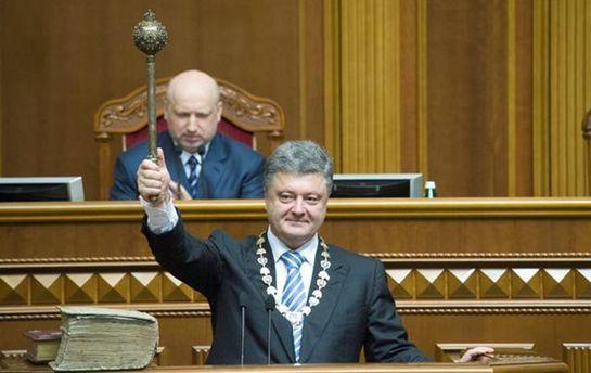 Петр Порошенко во время инаугурации