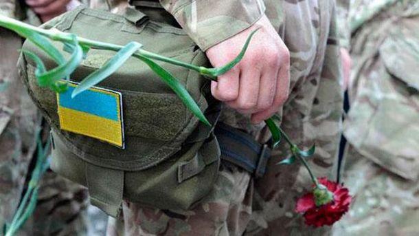 Українські військові зазнали втрат