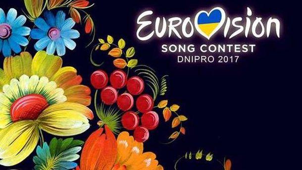 Аласания: Где пройдет Евровидение, решат Порошенко иГройсман