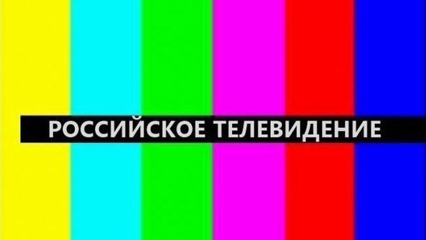 73 канали під забороною