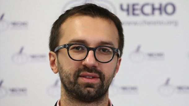 Лещенко оприлюднив дані доходів