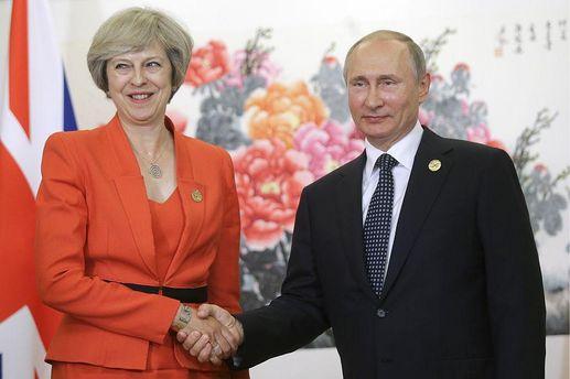 Путин хотел улучшить экономическое положение России