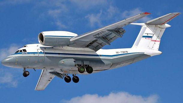 Российский самолет Ан-72