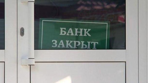 Російських банків в Криму стало вдвічі менше