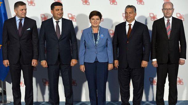 Беата Шидло и Владимир Гройсман на Экономическом форуме в Польше