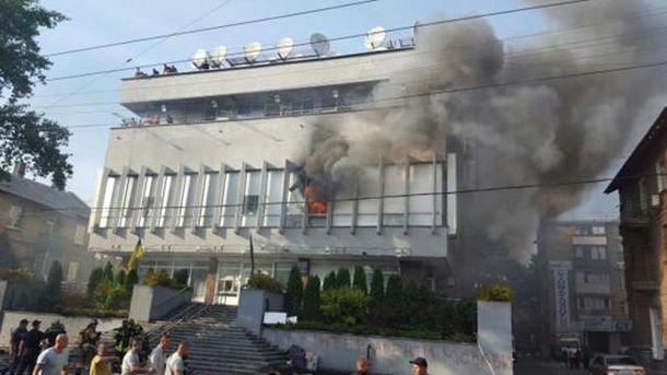 Пожар на