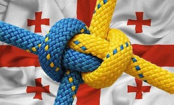 Україна-Грузія