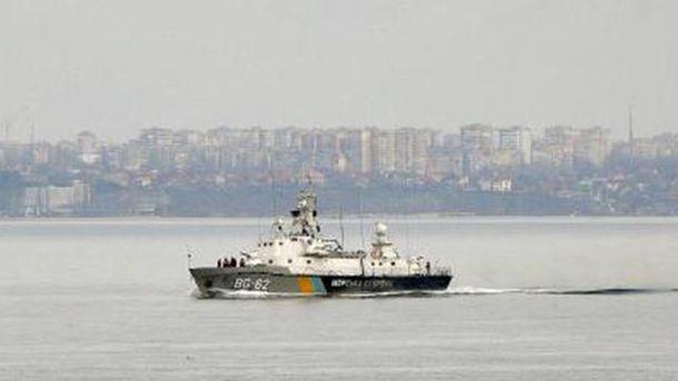 Корабль морской охраны