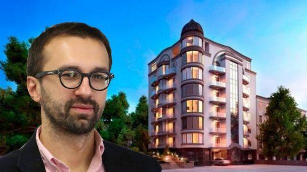 Скандал с квартирой Лещенко