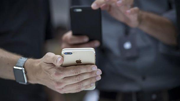 Презентація Apple Iphone 7