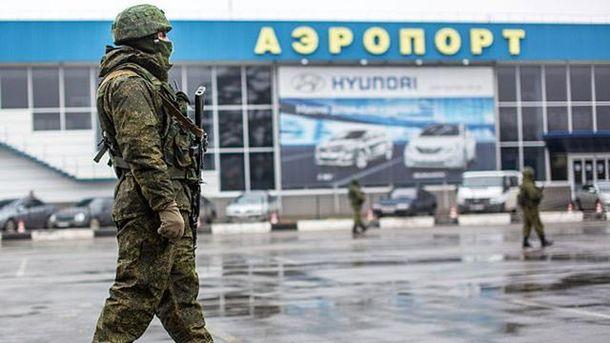 ВКрыму из-за военных учений задержали почти 30 рейсов