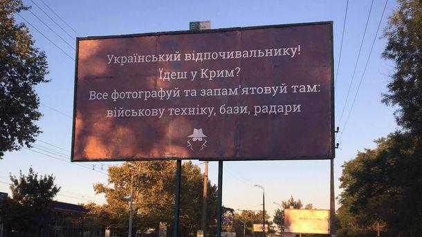 Киев предъявил Москве ультиматум в вопросе международного использования самолетов Ан - Цензор.НЕТ 9335