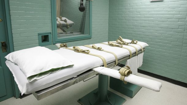 Кабінет смертної кари у США