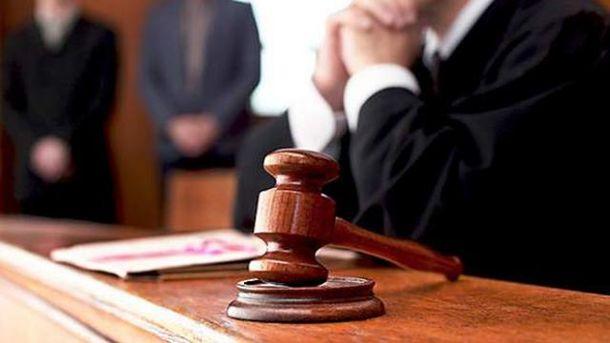Около 500 судей лишились своих мантий