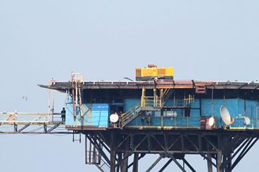Платформа газового родовища