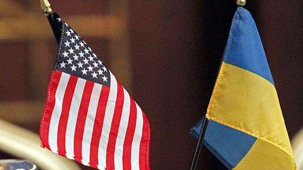 США и Украина договорились о сотрудничестве