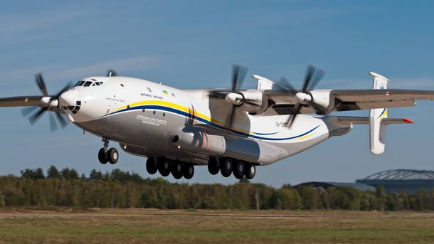 Украинский самолет Ан-22 «Антей» вылетел всвой первый коммерческий рейс