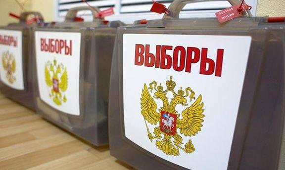 Вибори до Держдуми Росії