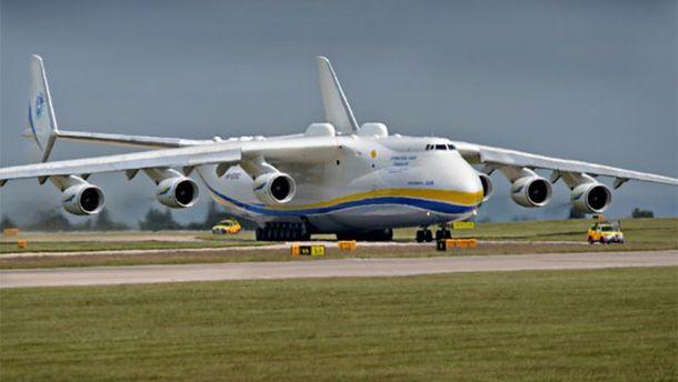 РФ может обслуживать самолёты «Руслан» без Украины— Минпромторг