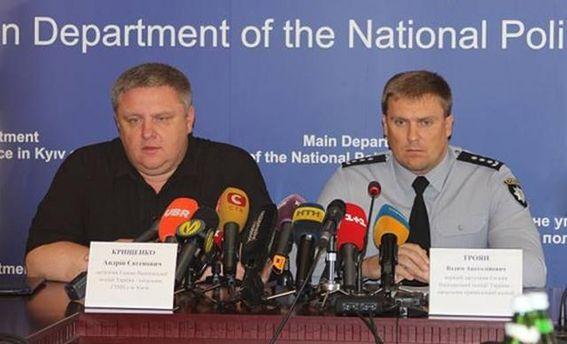 Крищенко и Троян
