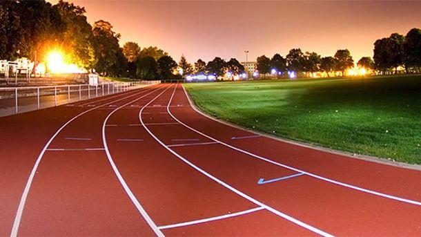 Легкоатлетическая дорожка