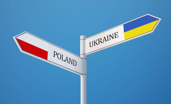 Украинские парламентарии дали свой ответ Польше