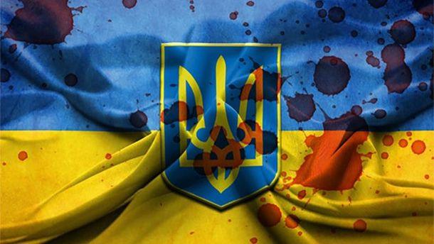 Українську символіку окупанти Криму недолюблюють