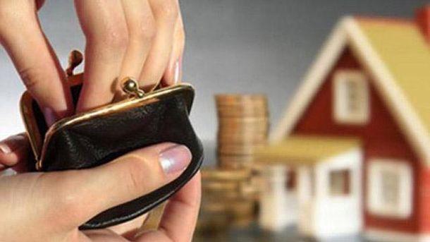 Заощаджувати на квартиру
