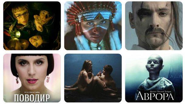 К международному дню кино. 10 украинских фильмов, которые на самом деле заслуживают внимания