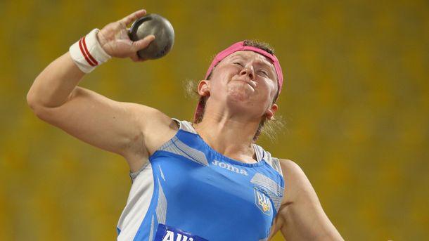 НаПаралимпиаде -2016 вРио Украина завоевала 28-ю медаль