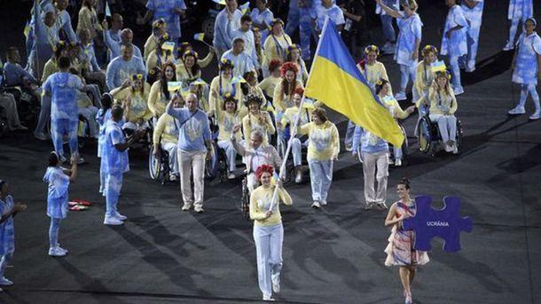 Паралімпійська збірна України в Ріо