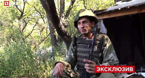 Сюжет российского ТВ