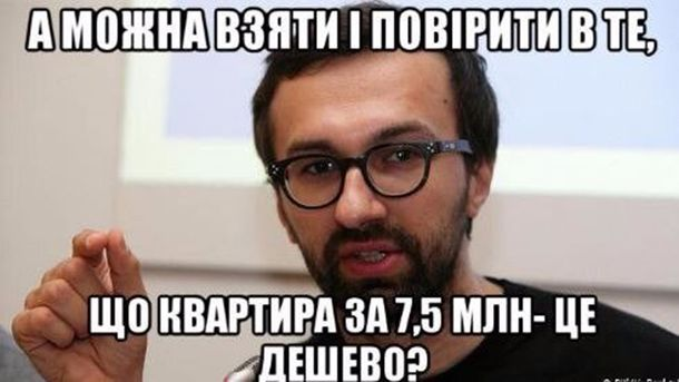 Сергей Лещенко. Мем