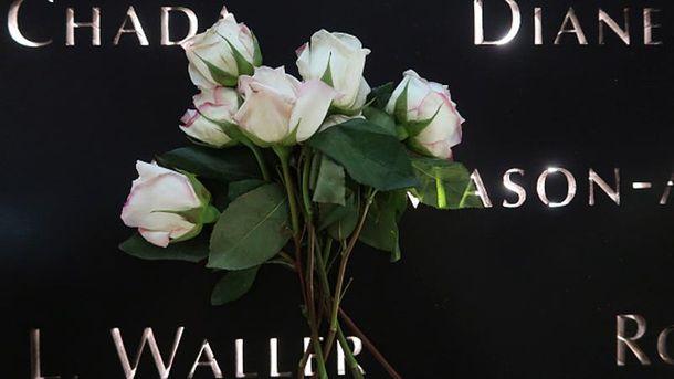 Світ вшановує загиблих унаслідок терактів 11 вересня 2001 року