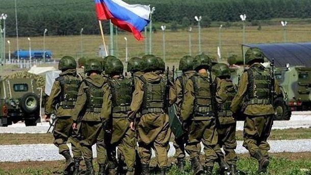 Російські військові ийские военные