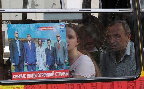 Політична реклама в анексованому Криму