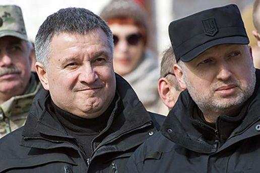 Аваков і Турчинов