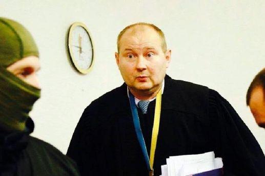 САП попросит Интерпол объявить судью Чауса вмеждународный розыск