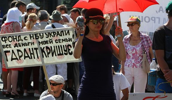 Пікет у Києві