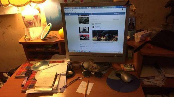 Російську пропагандистку затримали в Києві