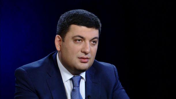 Премьер Гройсман продолжает кошмарить чиновников— сейчас главы города Николаева