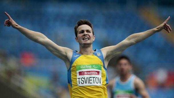 Ігор Цвєтов став дворазовим паралімпійським чемпіоном
