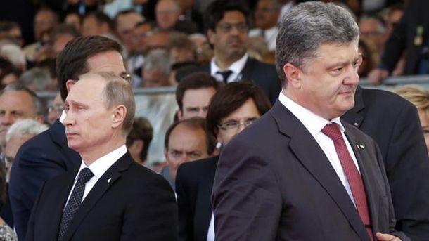 Володимир Путін і Петро Порошенко